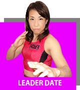 leader-date-thumb_v2-01