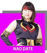 nao-date-thumb_v2-01